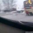 Grandma Rides Tram