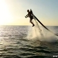 Awesome! Water Jet Pack
