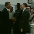The Obama Handshake