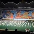 Hilarious North Korea Party