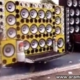 Impressive Car Audio
