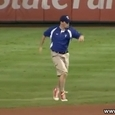 Funny Dancing Baseball Player