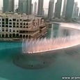Incredible Fountain