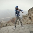 Awesome Chinese Wall Dubstep