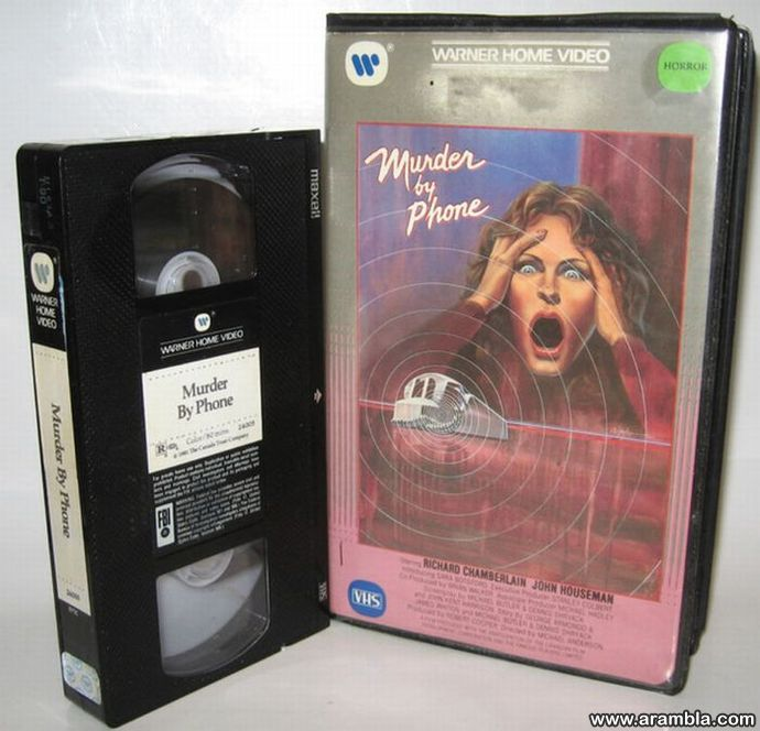 VHS Tapes Your Parents Wouldn't Let You Ren