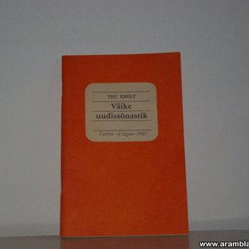 Väike uudissõnastik